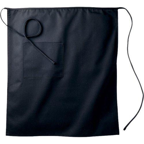 1-Pocket Long Bistro Apron